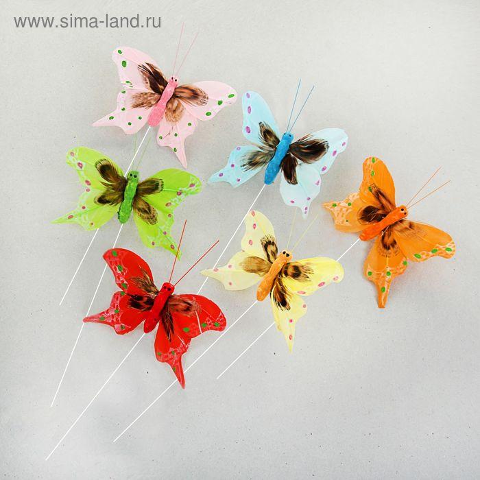 """Декор на палочке """"Бабочки"""" 6,5 х 8 см (В0024-8), цвета МИКС"""