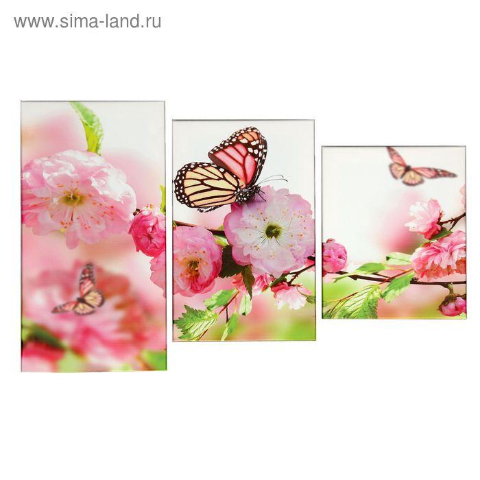 """Модульная картина на холсте с подрамником """"Бабочка на яблоне"""""""