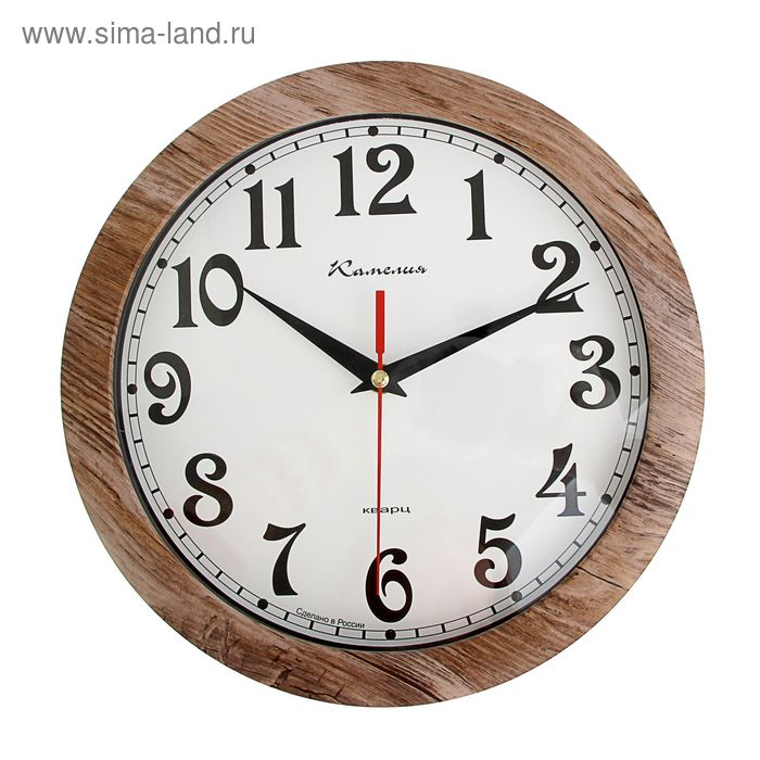"Часы настенные круглые ""Береста"""
