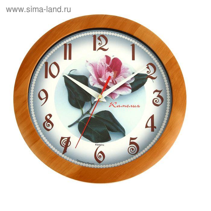 """Часы настенные круглые """"Камелия"""""""
