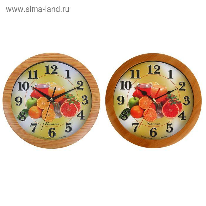 """Часы настенные круглые """"Цитрусы"""""""