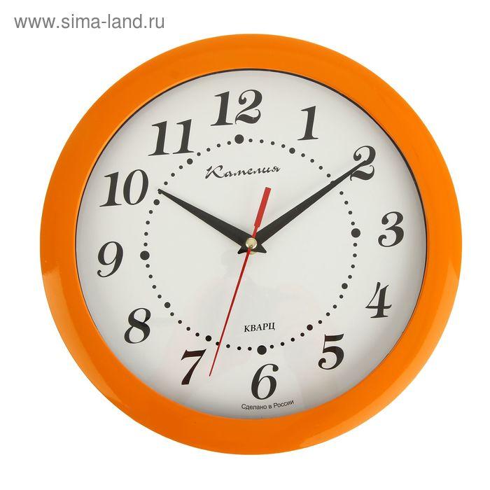 """Часы настенные круглые """"Классика в оранжевом"""""""
