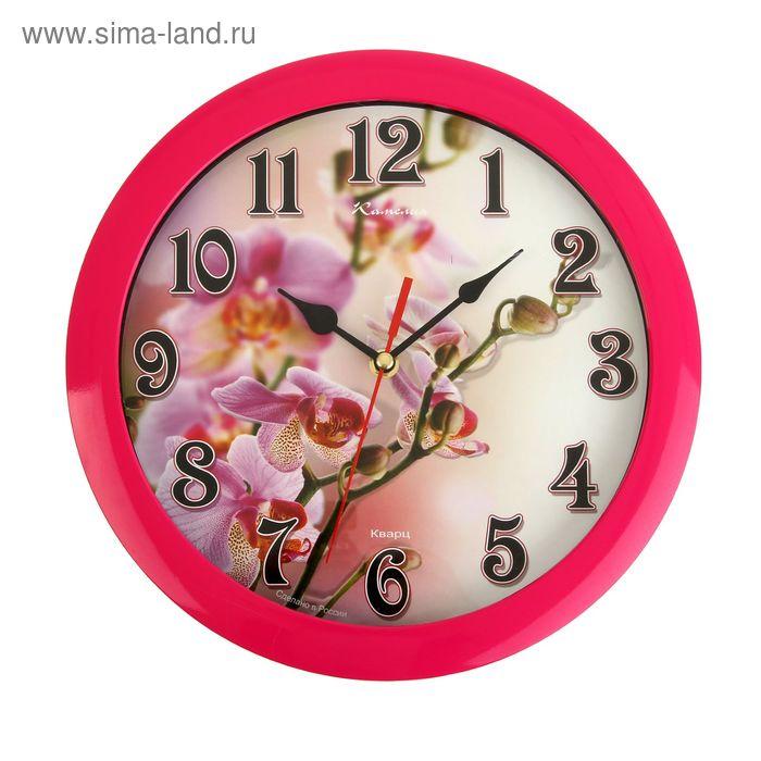 "Часы настенные круглые ""Весна"""