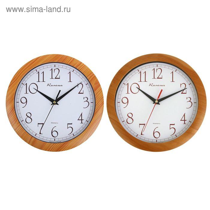 """Часы настенные круглые  """"Клен средний"""""""