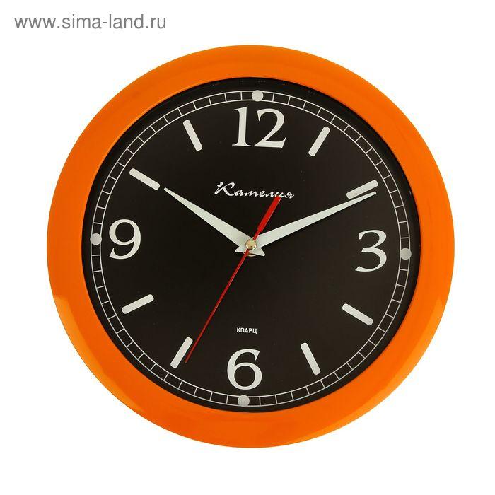 """Часы настенные круглые """"Чёрные в оранжевом"""""""