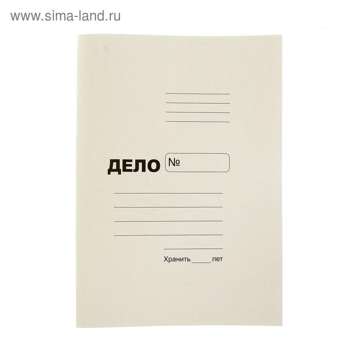 """Папка-обложка """"Дело"""" А4, плотность 240 г/м2, картон, белая, мелованная (на 300 листов)"""