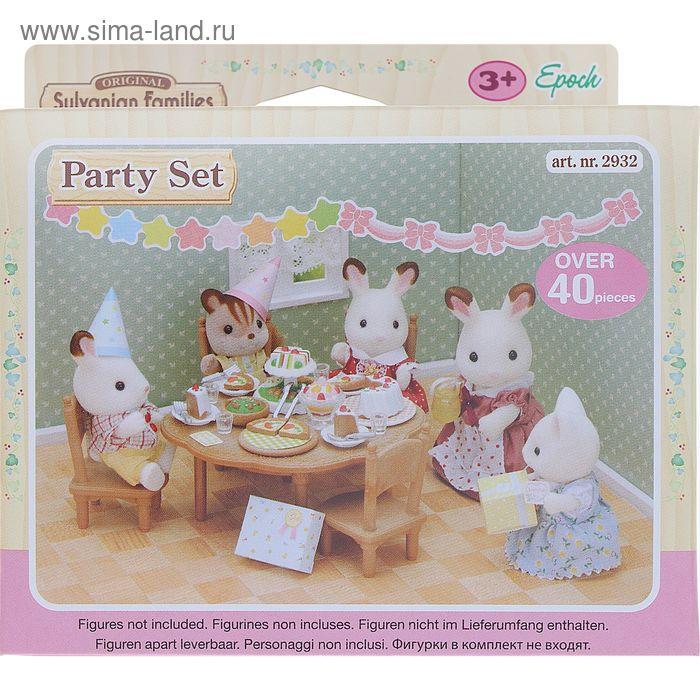Игровой набор «Вечеринка»