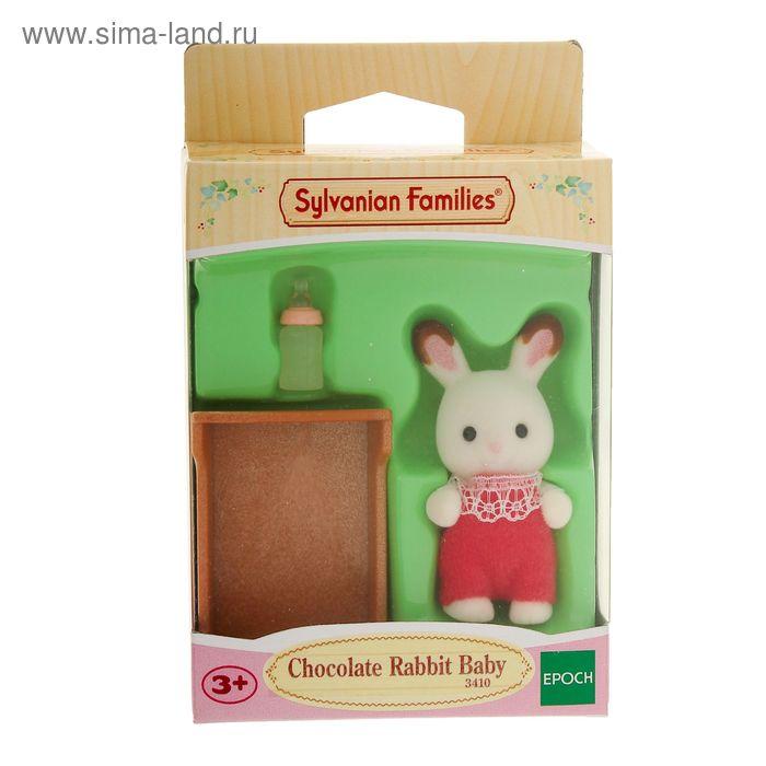 """Игровой набор """"Малыш Шоколадный Кролик"""""""