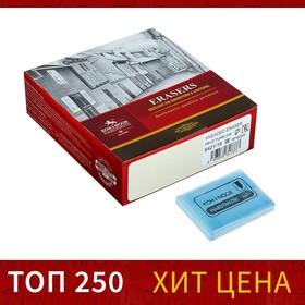 Ластик-клячка для растушевки и художественного творчества Koh-I-Noor 6421 Extra soft 50*40*10мм, каучук Ош