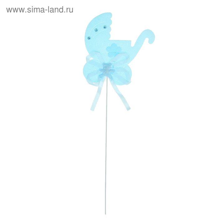 "Декор на палочке ""Коляска"", набор 6 шт., цвет голубой"