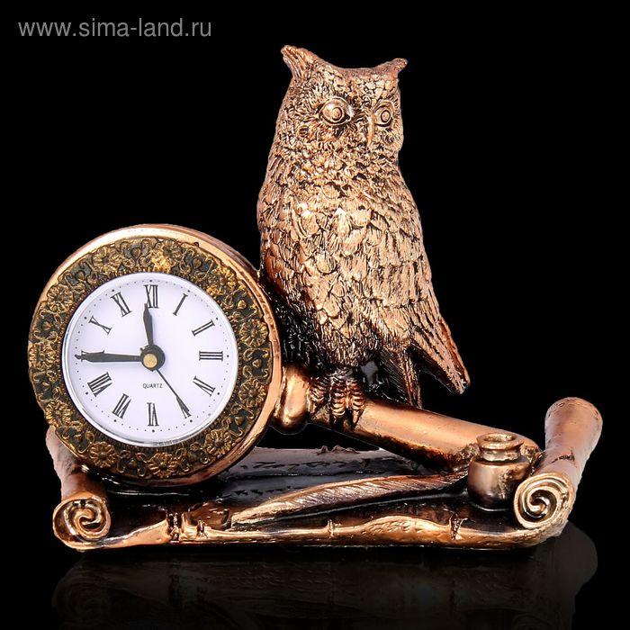 "Сувенир-часы ""Сова на папирусе"" под бронзу"