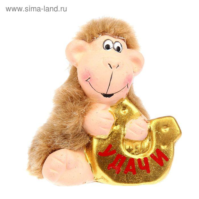 """Сувенир """"Мартышка меховая с подковой"""""""
