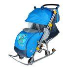 """Санки-коляска """"Ника детям 7 - фокусник"""" с выдвижными колёсами, цвет синий"""
