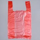 """Пакет """"Цветная"""", полиэтиленовый майка, микс 4 цвета, 45х25 см, 7 мкм"""