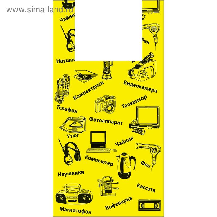 "Пакет ""Электроника желтый"", полиэтиленовый, майка, 64 х 43 см, 21 мкм"
