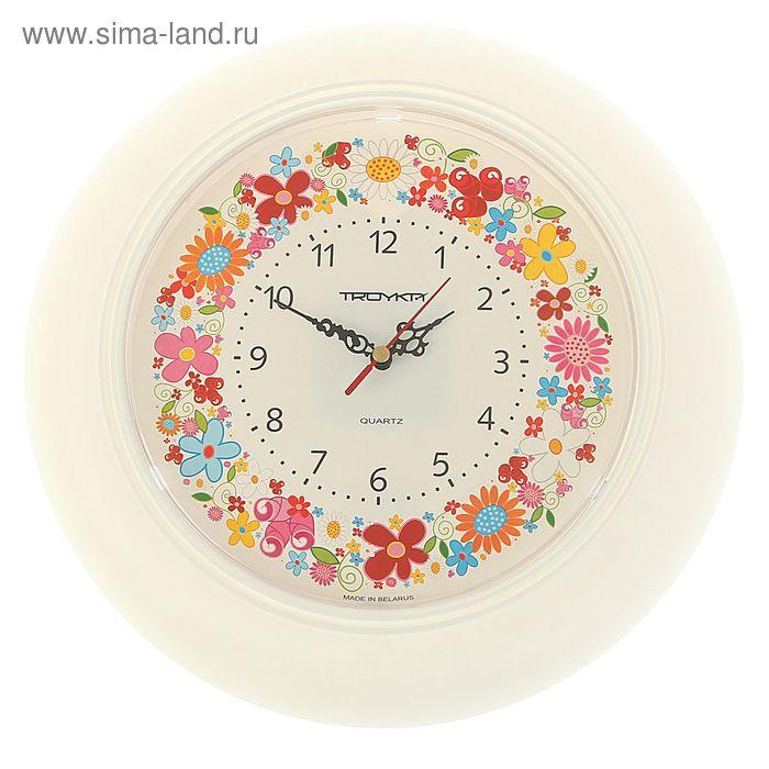 "Часы настенные круглые ""Цветочки"", белый обод, 30х30 см"