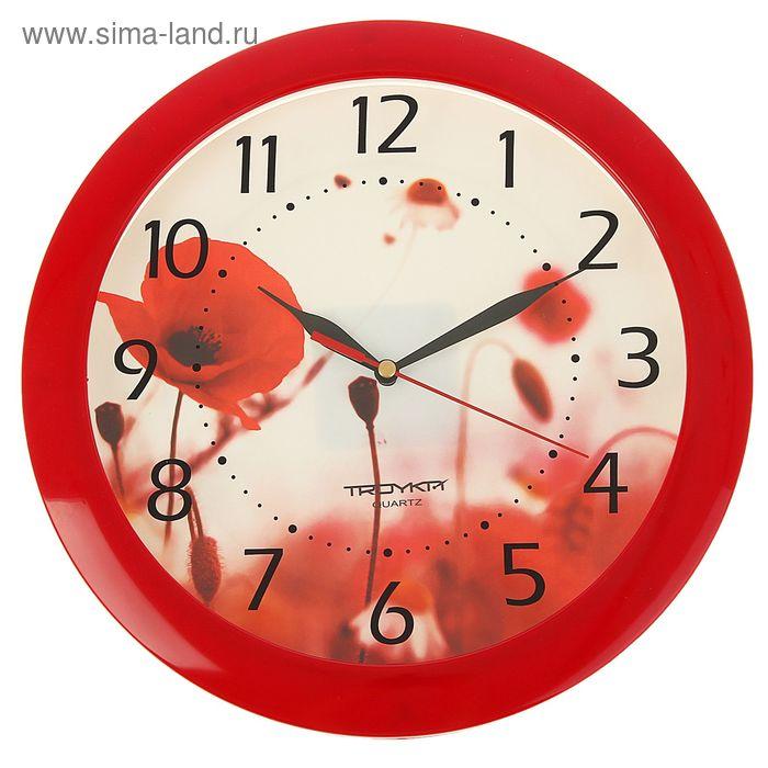 """Часы настенные круглые """"Цветущие маки"""", красное кольцо, цифры на стекле"""