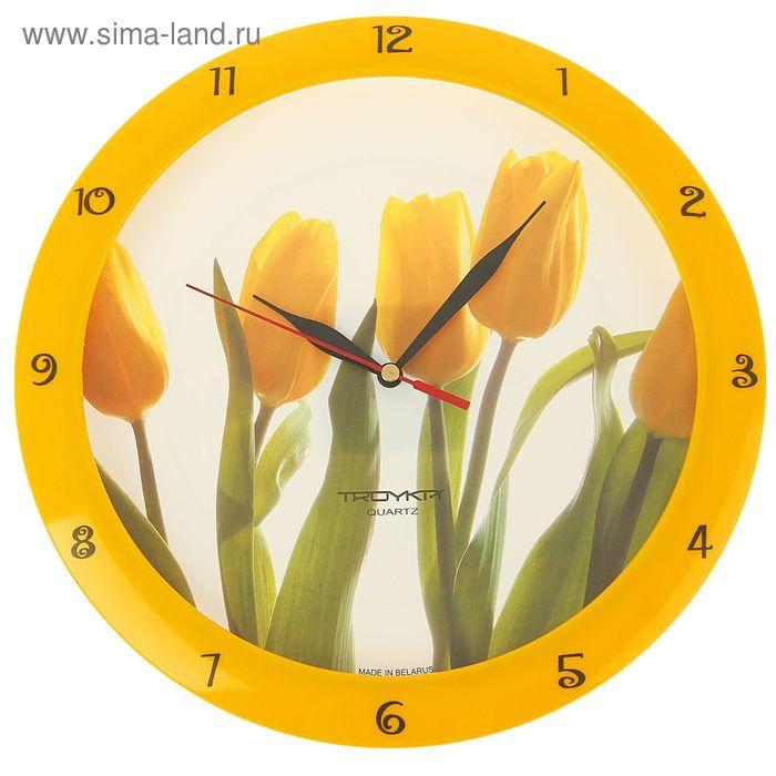 """Часы настенные круглые """"Желтые тюльпаны"""", желтое кольцо, цифры по кольцу"""