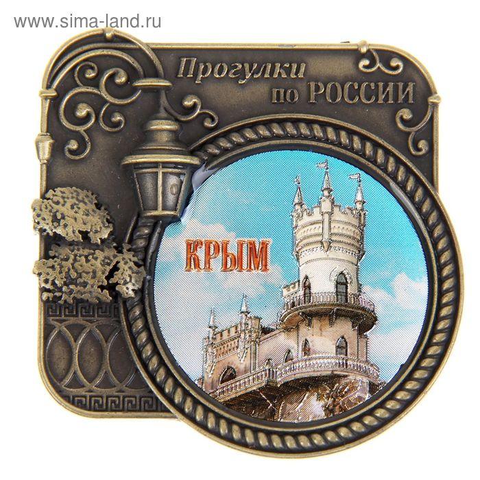 """Магнит """"Крым. Прогулки по России"""""""