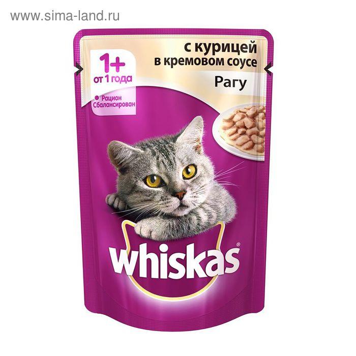 Влажный корм Whiskas для кошек, рагу с курицей в кремовом соусе, пауч,  85 г
