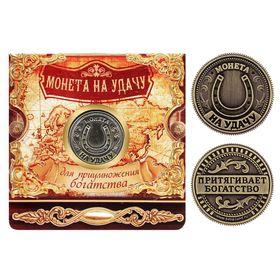 """Монета на удачу """"Для приумножения богатства"""""""