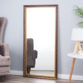 """Зеркало настенное в раме """"Симфония"""" 60х120 см"""