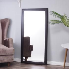 """Зеркало настенное в раме """"Венге"""" 60х120 см"""