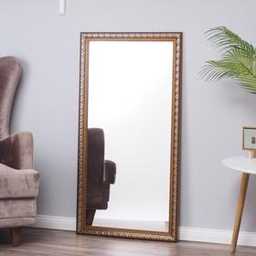 """Зеркало настенное в раме """"Дубай"""" 60х110 см"""