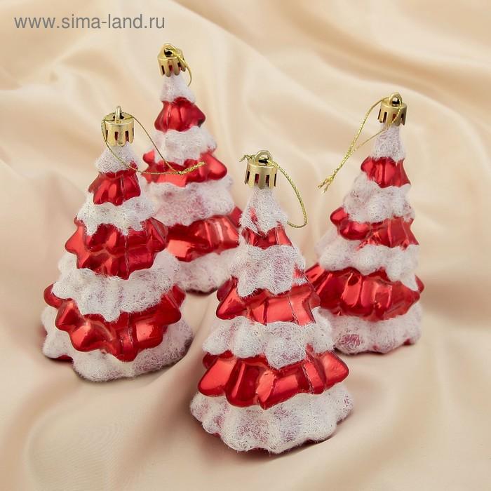 """Ёлочные игрушки """"Красные ёлки со снегом"""" (набор 4 шт.)"""