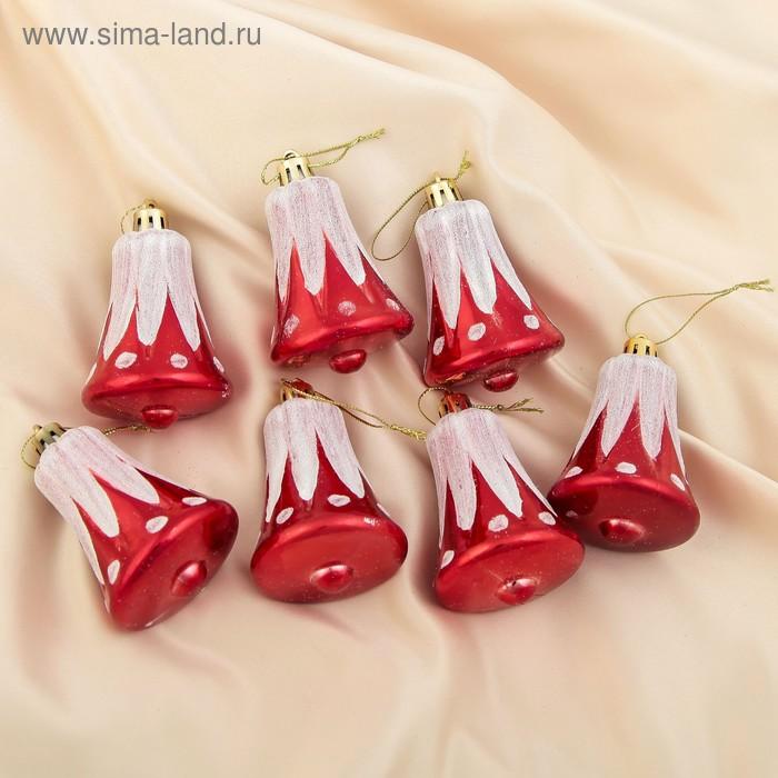 """Ёлочные игрушки """"Колокольчики со снежными шапками"""" красные (набор 7 шт.)"""