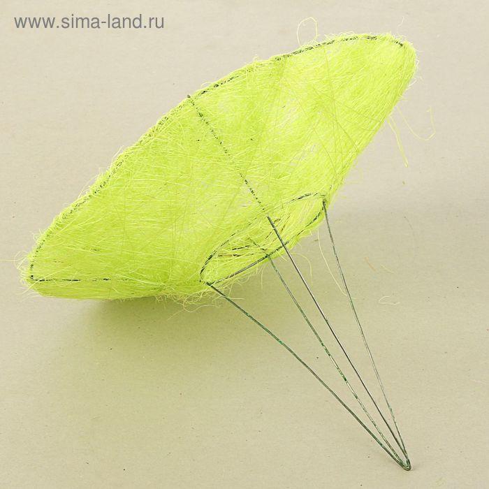 Каркас для букета 25см, сизаль (гладкий), зеленое яблоко