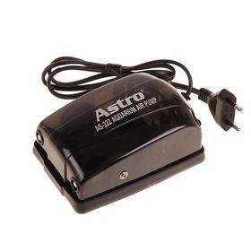 Компрессор двухканальный KW Astro, с регулятором, 3 Вт