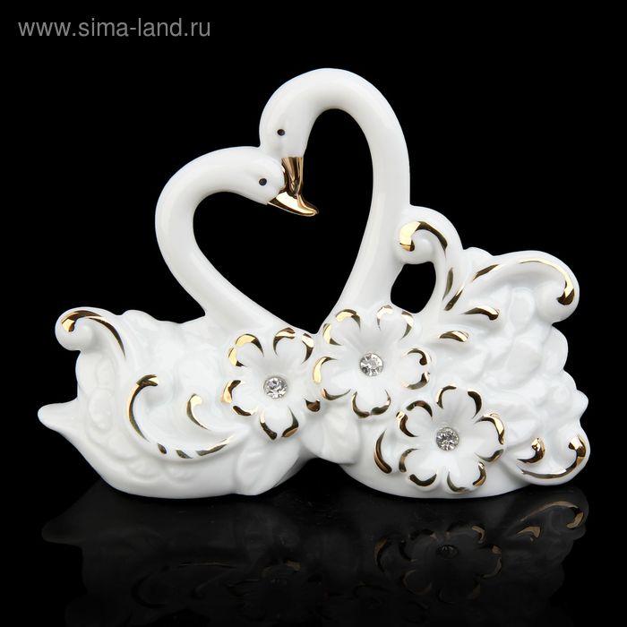 """Сувенир """"Лебеди в цветах"""" белый, со стразами"""