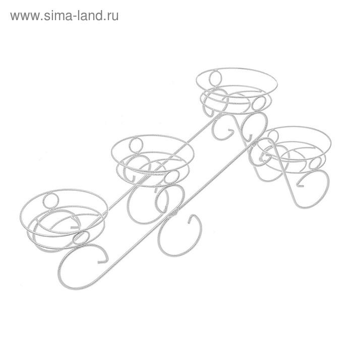 """Подставка для цветов d=15,5 см """"Фиалка-4"""", цвет белое серебро"""