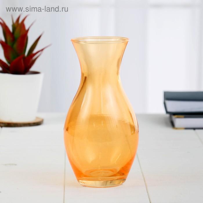 """Ваза """"Весна"""" оранжевая, 0,72 л"""