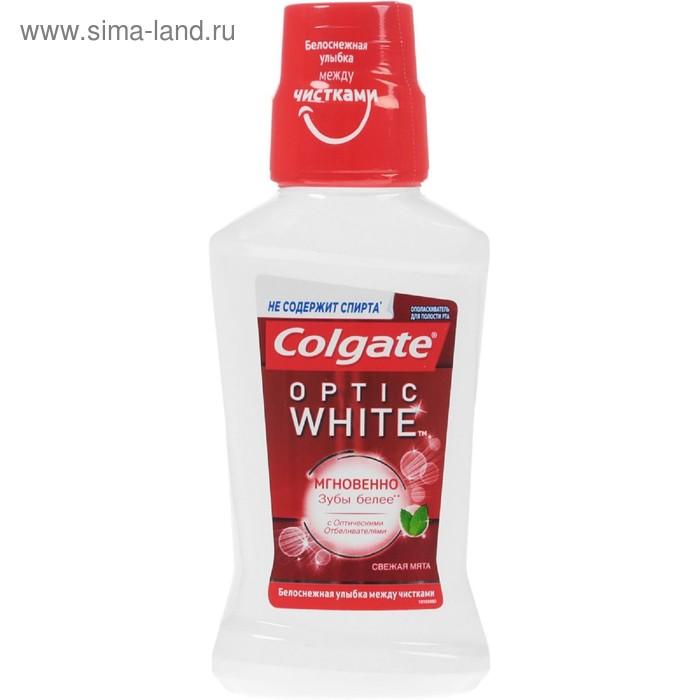 Ополаскиватель для полости рта Colgate Plax Optic White, 250 мл