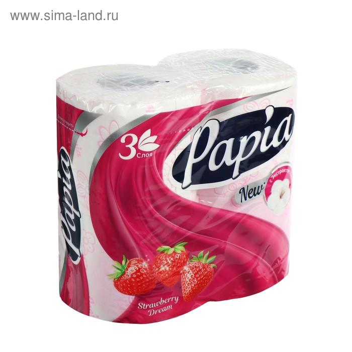 "Туалетная бумага Papia ""Клубничная мечта"", 3 слоя, 4 рулона"