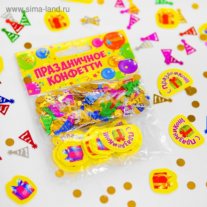 "Конфетти ""С праздником"" набор 2 пакета + бумажное конфетти"