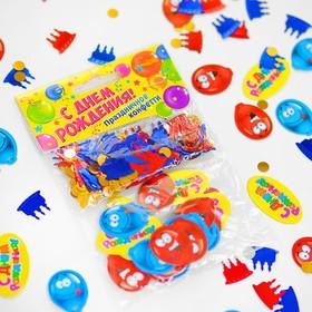 "Конфетти ""С днем рождения"" набор 2 пакета + бумажное конфетти"