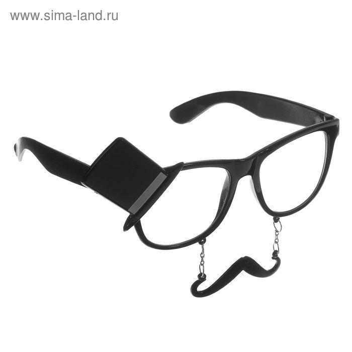 """Карнавальные очки """"Классик"""" с усиками"""