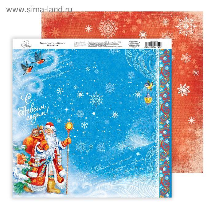 "Бумага для скрапбукинга Мороз и солнце ""Дед Мороз с подарками"" 29.5 х 29.5 см 160 гр/м2"