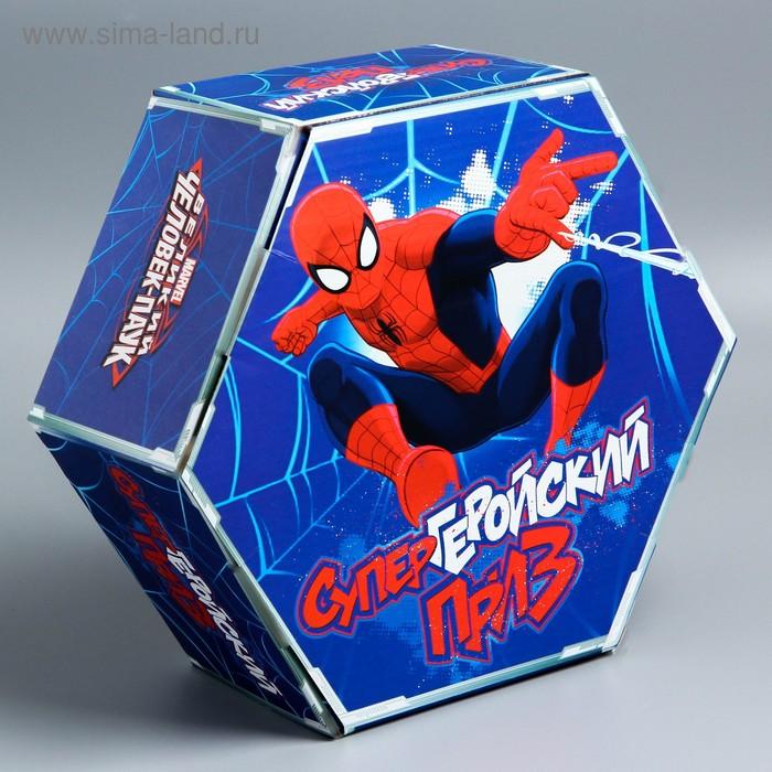 """Коробка подарочная складная """"Супергеройский приз"""", Человек-Паук, 23 х 20 х 9 см"""
