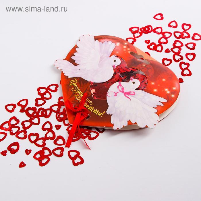 """Праздничное конфетти """"Нежная любовь"""" сердечки цветные два размера 14гр"""