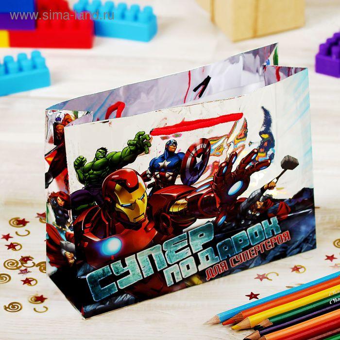 """Пакет голография горизонтальный """"Суперподарок для супергероя"""", Мстители, 18 x 23 см"""