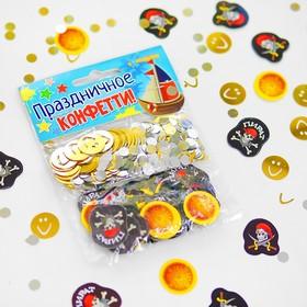"""Конфетти """"Пират"""" набор 2 пакета + бумажное конфетти"""