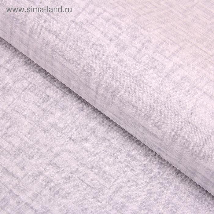 """Бумага упаковочная фактурная """"Текстура"""", цвет серый"""