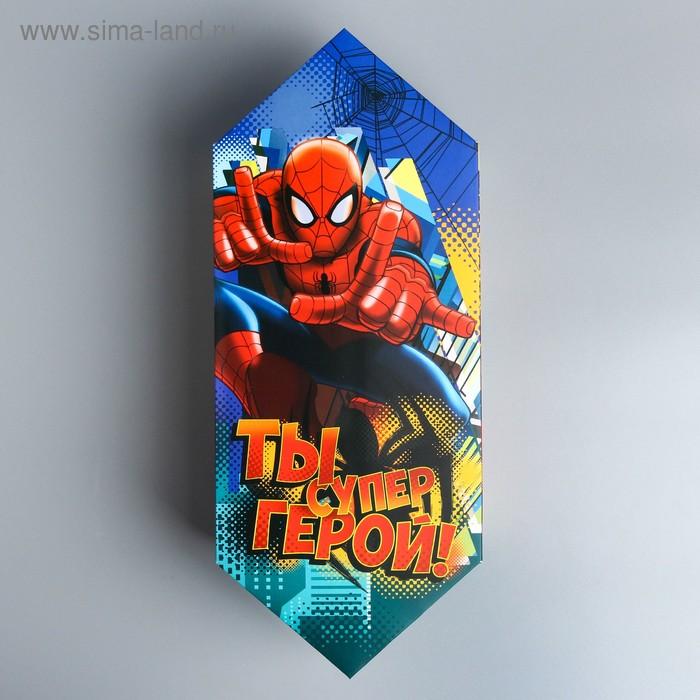 """Сборная коробка-конфета """"Ты супер герой"""", 14 х 22 см"""
