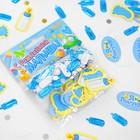 "Конфетти ""Я родился"" набор 2 пакета + бумажное конфетти"