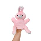"""Мягкая игрушка на руку """"Зайка"""" розовый цвет, болтаются лапки"""