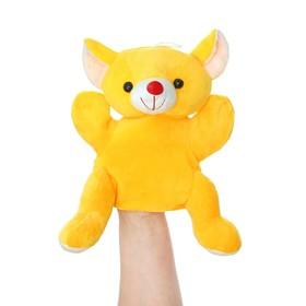 """Мягкая игрушка на руку """"Мышка"""" желтый цвет, болтаются лапки"""